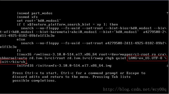 Centos7修改root密码相关命令-2
